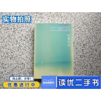 【二手九成新】屏幕生存2000年以来的中国当代摄影切面海杰著中国民族摄影艺术出版