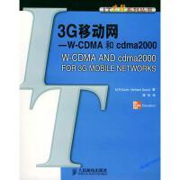 3G移动网-W-CDMA和cdma2000[美]萨拉夫;粟欣 译;[美]卡林人民邮电出版社