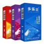 多乐士避孕套经典超薄/香氛/浮点3盒 共30只 超薄 纤薄 浮点 香氛 情趣成人用品