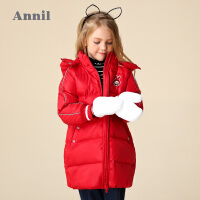安奈儿童装女童羽绒服长款带帽冬装新款时尚保暖外套带手套潮