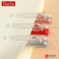 【满49包邮】成田良品Narita水笔 恒星195S限量款按动中性笔无印风格水笔0.5黑