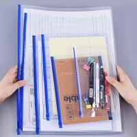 办公用品文具拉边袋a4文件袋透明拉链袋档案资料袋收纳袋