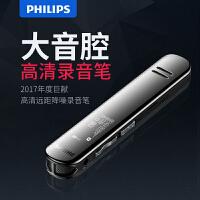「 包邮 」飞利浦录音笔VTR5210专业远距高清微型降噪正品会议MP3播放器16GB