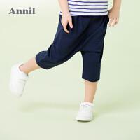 【3件3折:50.7】安奈儿童装女童纯色百搭七分打底裤夏装新款