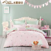 【满299减100】水星家纺卡通四件套可爱图案床单被套儿童床上用品全棉甜蜜萌兔