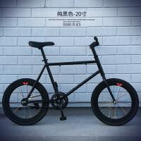 创意新款死飞自行车女公路单车活飞迷你荧光彩色实心胎小轮20寸学生男