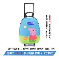 幼儿园拉杆书包女生3-5-6岁公主小黄人防水男女孩动漫硬壳双肩包 拉杆礼物小猪款 15寸