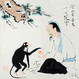 范曾 中国当代大儒、书画巨匠《深山有吾友》