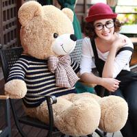 1.6米抱抱熊狗熊毛绒玩具公仔布娃娃玩偶送女友生日礼物