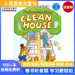 英文绘本 进口原版 The Berenstain Bears Clean House [4-8岁]