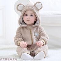 冬季男女宝宝衣服秋装连体衣0-1-2岁婴儿外出服满月婴幼儿秋冬装秋冬新款 杏色 章仔小熊