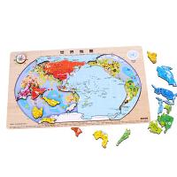 中国地图立体木质拼图早教益智宝宝儿童地理玩具1-3-6岁