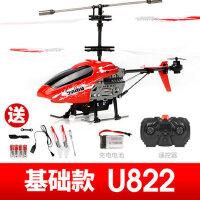 男孩遥控飞机直升机耐摔充电儿童玩具fang撞摇控航模型小无人机