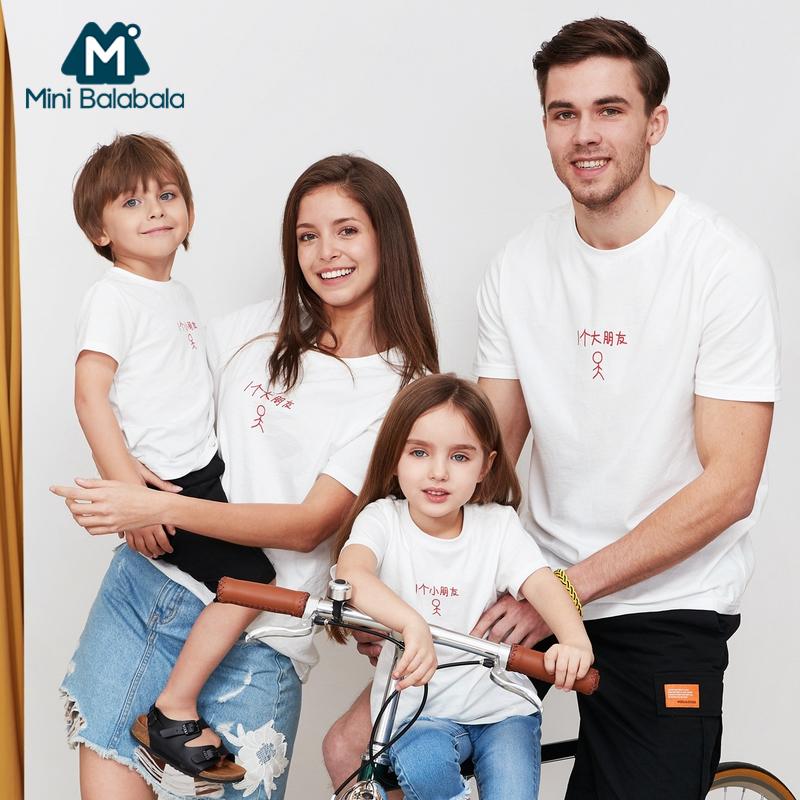 【99选3】迷你巴拉巴拉男女童短袖T恤2019夏新品童装亲子装白色趣味上衣