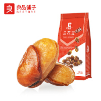 满减【良品铺子牛肉味兰花豆180gx1袋】蚕豆小包装坚果零食休闲零食