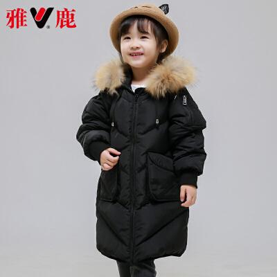 雅鹿新款儿童羽绒服加厚中长款亲子装男童女童羽绒服保暖连帽潮
