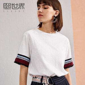 熙世界短袖圆领纯色棉T恤女2018年春夏装新款民族风织带112ST031