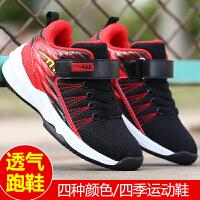 夏季儿童韩版篮球鞋男童鞋子运动鞋小学生男孩小孩大童男鞋网面鞋