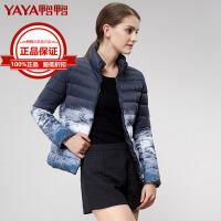 鸭鸭(YAYA)2018新品冬装羽绒服女短款时尚印花加厚 商场同款正品B-5530