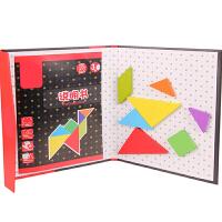儿童拼板小学生智力七巧板拼图磁性大号男女孩益智一年级教学玩具