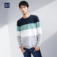 HLA/海澜之家条纹多色镶拼长袖T恤2020春季新品柔软舒适长T男