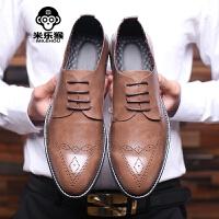 米乐猴 潮牌雕花男鞋布洛克款式复古时尚潮鞋系带休闲鞋子男士时尚皮鞋男