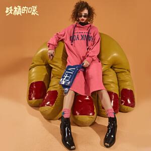 【低至1折起】妖精的口袋Y时尚卫衣连衣裙女韩版秋装2018新款纯棉中长款长裙子