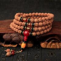 五瓣金刚菩提手串男士印尼红皮盘龙纹黄皮小金刚项链108颗菩提子