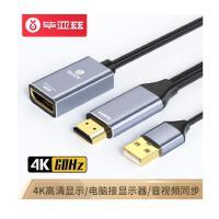 毕亚兹 HDMI转DP转换器 4K/60hz Displayport母4K高清视频线支持笔记本电脑PS4接显示器转接头
