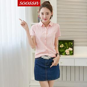 SOOSSN 2018夏季新款女式衬衫短袖t恤韩范纯棉女装潮棉女士上衣88876