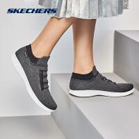 Skechers斯凯奇女鞋新款网布一脚套 袜套健步懒人运动鞋 14508