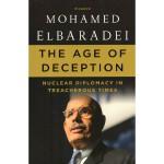 [C132] The Age of Deception 欺骗的时代