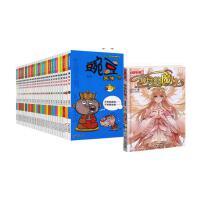 正版 豌豆笑传漫画书全套1-29册+正版 萝铃的魔力漫画版全集1-10-27-29册 幽默搞笑爆笑校园 阿衰 星太奇(