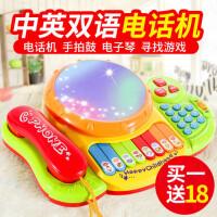 宝宝玩具电话机手机婴儿儿童早教益智音乐1-3岁0小孩仿真座机男女