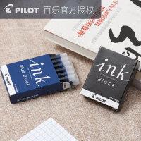 日本pilot百乐钢笔墨胆 一次性墨囊黑色蓝黑色墨水替换芯IRF-12S