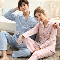 情侣睡衣女纯棉长袖两件套装韩版可爱春秋天男士宽松可外穿家居服