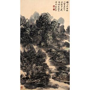 R169  黄宾虹 《桂林山水》