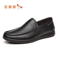 红蜻蜓男鞋秋冬季新款日常休闲皮鞋男中年套脚舒适爸爸鞋父亲鞋