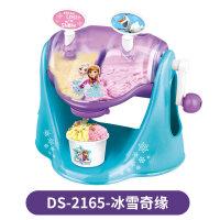 雪糕机冰淇淋机女孩儿童玩具可吃自制家用冰激凌机套装小伶儿童节礼物