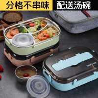 日本进口MUJIΕ304不锈钢保温饭盒1人便携学生上班族餐盘餐盒套装