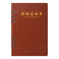 会议记录本工作笔记本a5商务会议活页本加厚笔记本子文具