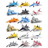 飞机模型玩具仿真合金轰炸机歼31战斗机模型歼20模型玩具客机