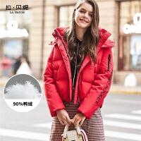 拉夏贝尔羽绒服女短款新款叮当猫贴布绣冬季加厚连帽保暖ins外套