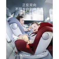 两只兔子儿童安全座椅汽车用0-4-12岁 宝宝婴儿车载360度旋转可躺