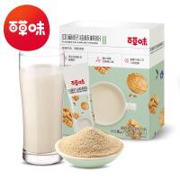【百草味-亚麻籽油核桃粉100g 】植物蛋白膳食纤维冲饮早餐