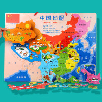 磁性中国世界地图拼图儿童大磁力木质3-6岁男孩女孩学生益智玩具