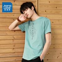 [限时抢价格:35.9元,限5月12日-5月30日]真维斯男装 夏装新款 简洁大方圆领印花短袖T恤
