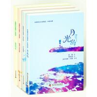 中国科幻小说精选(中英对照)(第一辑全4册)