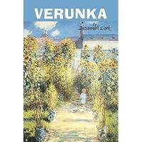 【预订】Verunka