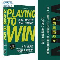 英文原版 为赢而战:战略如何真正有效 Playing to Win: How Strategy Really Work